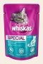 Консервы Whiskas Special Sensitive, 100 гр