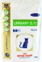 Royal Canin Urinary Feline 0,1 кг