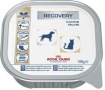 Royal Canin Recovery 0,195 кг