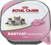 Royal Canin Babycat Instinctive 0,1 кг