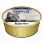Консервы Happy cat паштет кролик 100г