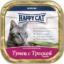 Консервы Happy cat шале 100г Тунец + треска (1*32) паштет